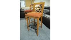 Barová židle hnědooranžová