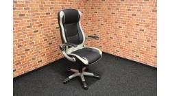 Nové černobéžové kancelářské křeslo