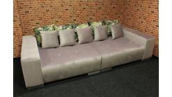 Nové starorůžové big sofa