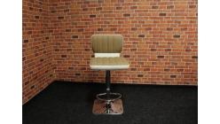 Nová hnědobílá barová židle