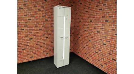 Nová vysoká koupelnová skříňka bílý lesk