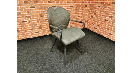Nová šedá židle INGO s područkami